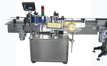 Labeling machine bottle filling labeling tetripak machine (4)